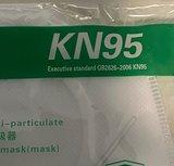 2x Mondkapje KN95 / FFP2 (in folie verpakt)_