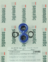 Sematic-Rubber-eindstop-rol-(lengte-=-16mm)-prijs-per-2